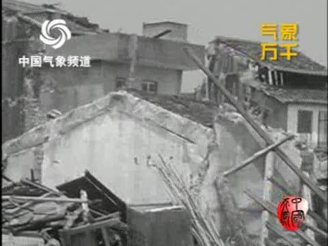 1949年上海台风