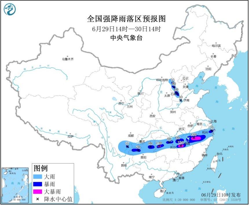 http://i.weather.com.cn/images/anhui/tqyw/2020/06/29/413C1C58FC6B9382F252B8A1113F35AC.jpg