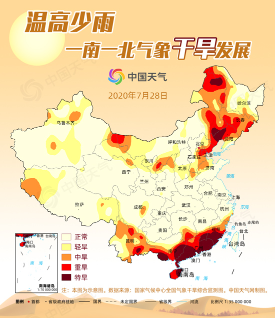 干旱地图.jpg