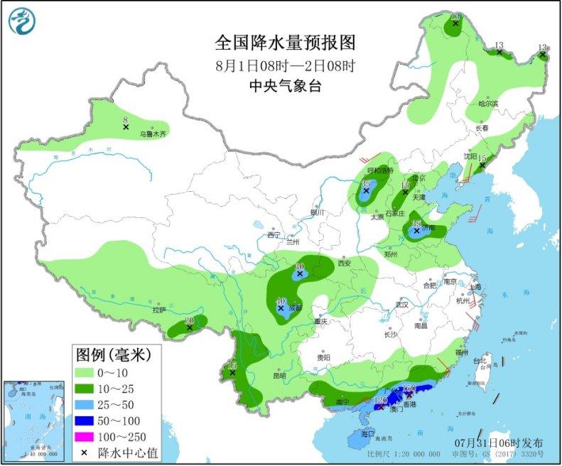 http://i.weather.com.cn/images/anhui/tqyw/2020/07/31/CF3EF623870D686212AF8E14D722B605.jpg
