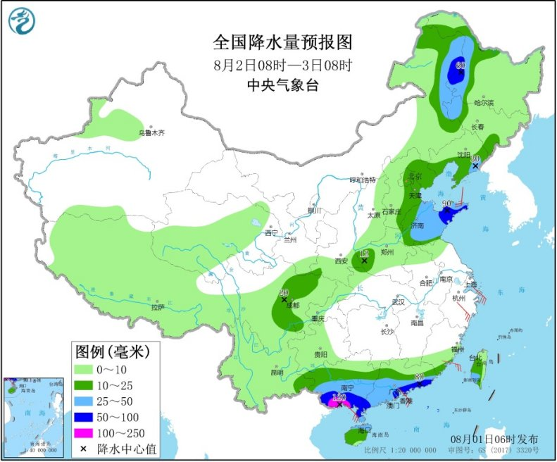 http://i.weather.com.cn/images/anhui/tqyw/2020/08/01/DA7B6AB99077A71251D63AD323246F8E.jpg