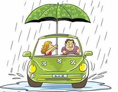 渥太华天气预报_雨天行车安全提示 -北京 -中国天气网