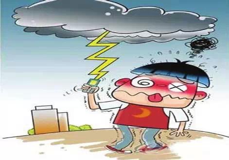 雷雨天如何防范雷击? -北京 -中国天气网