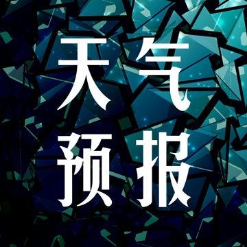 http://www.nxaz.net/shishangchaoliu/18104.html