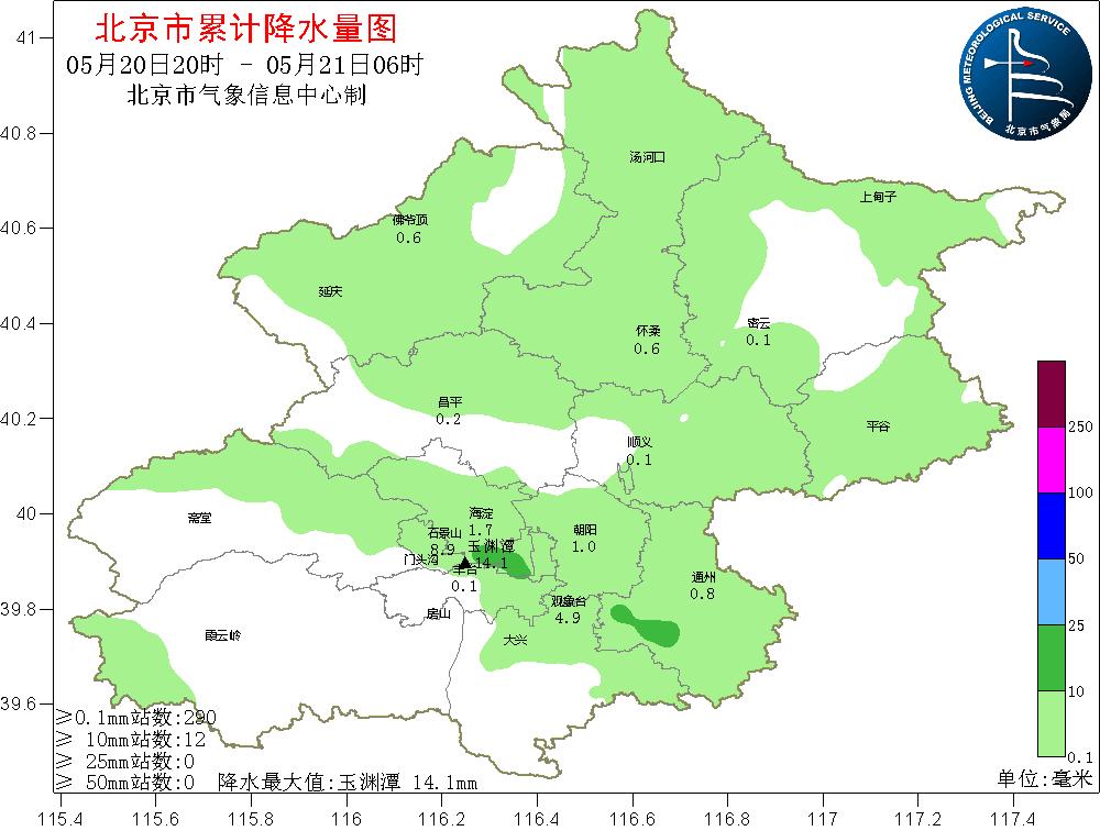 北京市202005202000_202005210600雨量分布图_SUM_1.157.0.2.167_color.png