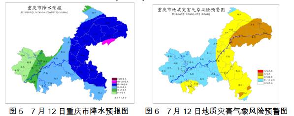 2020年中考气象服务专刊(五)