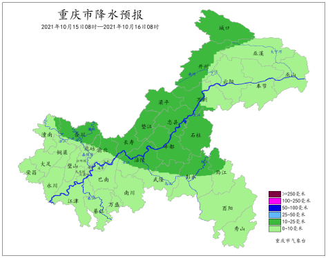 今天重庆各地阴天有阵雨