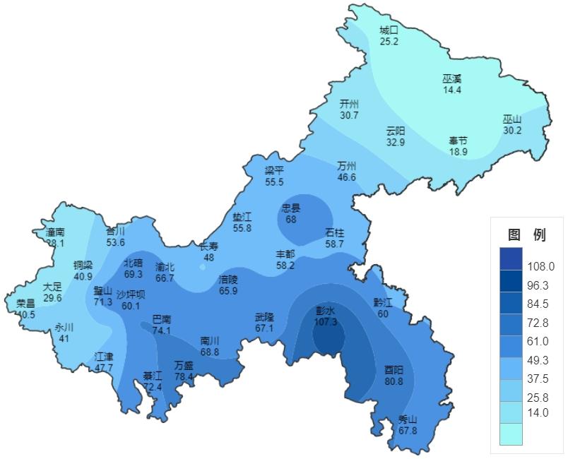 重庆市2019年11月农业气象月报