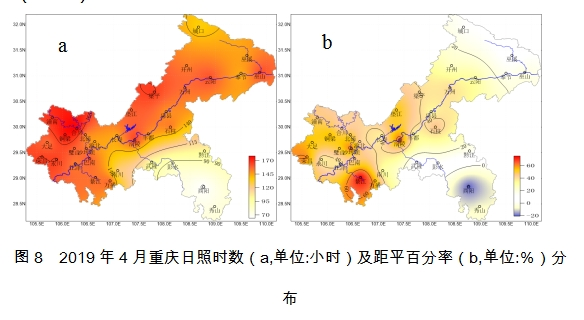 2019年4月重庆市气候影响评价