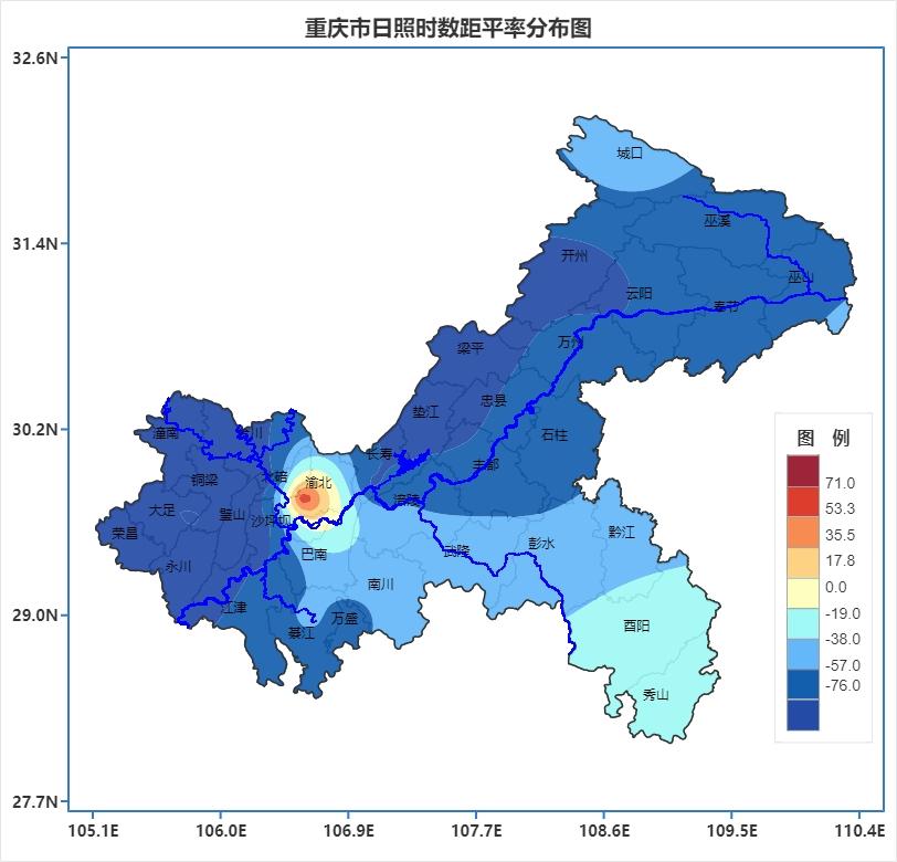2019年11月重庆市气候影响评价