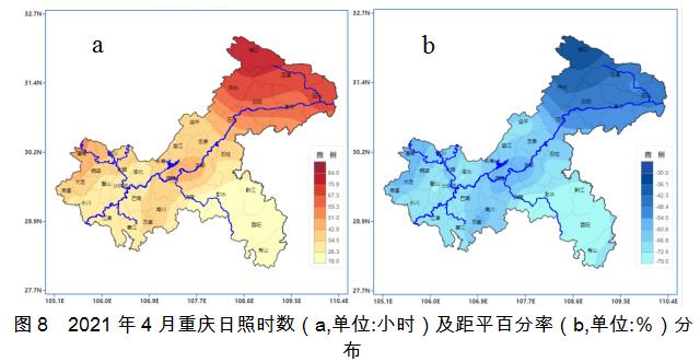 2021年4月重庆市气候影响评价