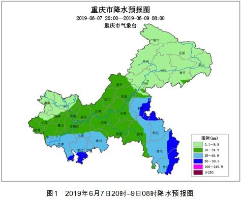 7日夜间到8日夜间有雷雨 偏南地区局部有暴雨