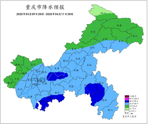 http://i.weather.com.cn/images/chongqing/qxfwcp/zytq/2020/04/08/1586336711626020511.jpg