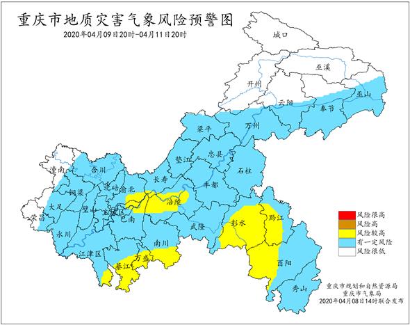 http://i.weather.com.cn/images/chongqing/qxfwcp/zytq/2020/04/08/1586336741514049233.jpg
