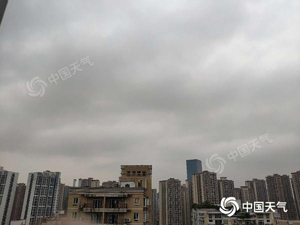 重庆今起三天部分地区有雨 高温有所缓和
