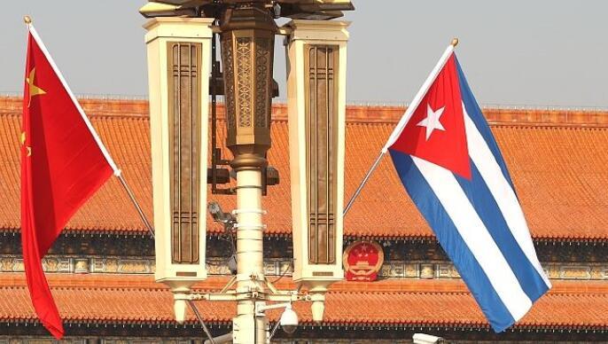 """古巴外交官:高度支持""""一带一路""""倡议 热切期待中国企业投资"""