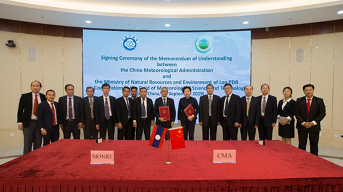 中老兩國簽署氣象科技合作諒解備忘錄