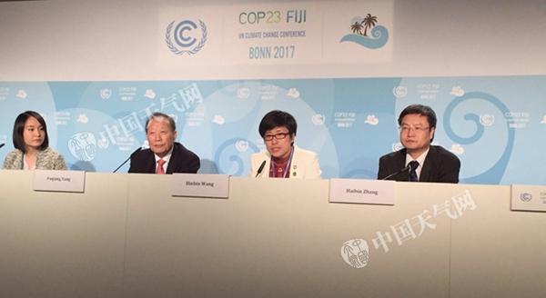 《中国公众气候变化与传播认知状况报告2017》英文版发布