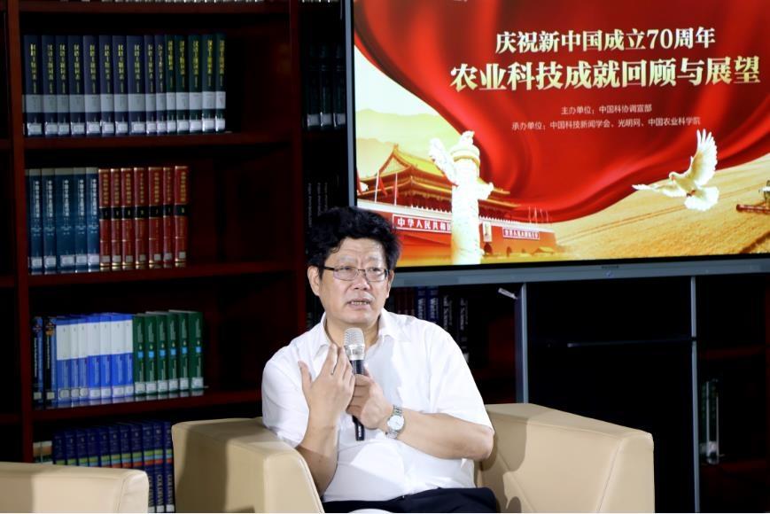"""专家热议中国人从""""吃得饱""""到""""吃得好""""背后的科技"""