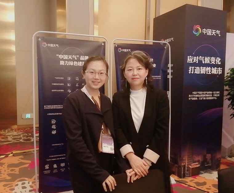 中国绿色建筑峰会精彩启幕 大咖云集筑建绿色未来