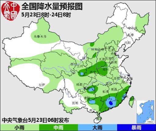 广东福建甘肃有大雨