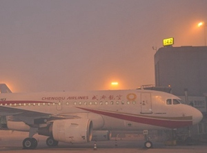 成都机场遇入秋以来首场大雾