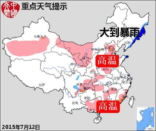 受其影响,山东半岛东部,辽宁东部,吉林东部,黑龙江东南部的部分地区有