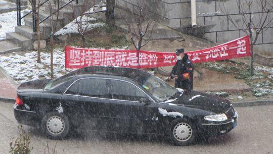 山东烟台防疫人雨雪中坚守岗位