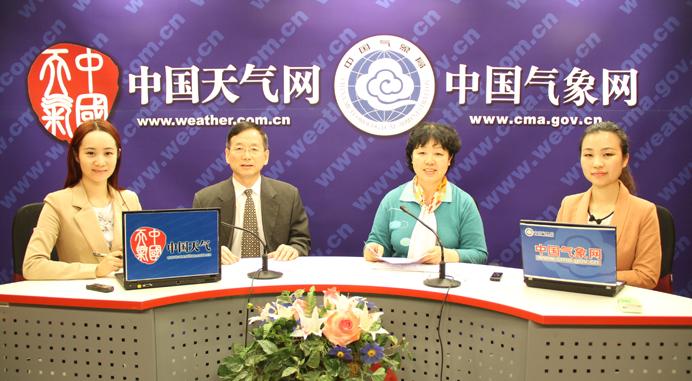 中国天气网与中国气象网联合访谈现场
