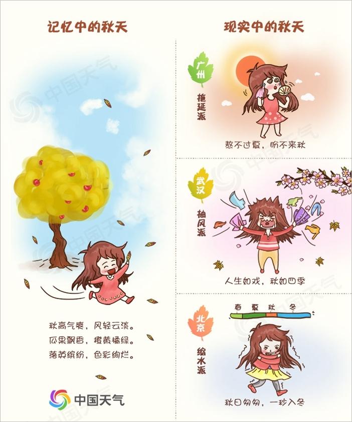 1-900-微博_副本.jpg