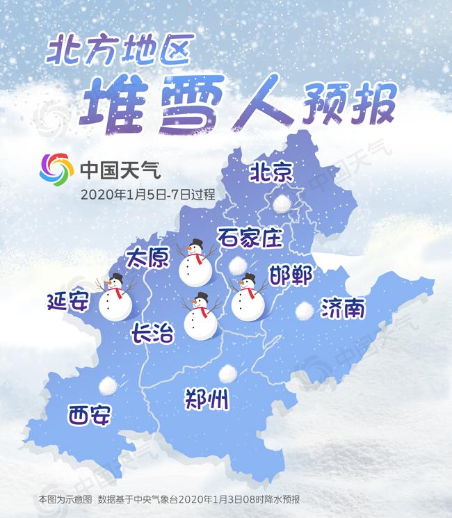 堆雪人地图0103 (1).jpg