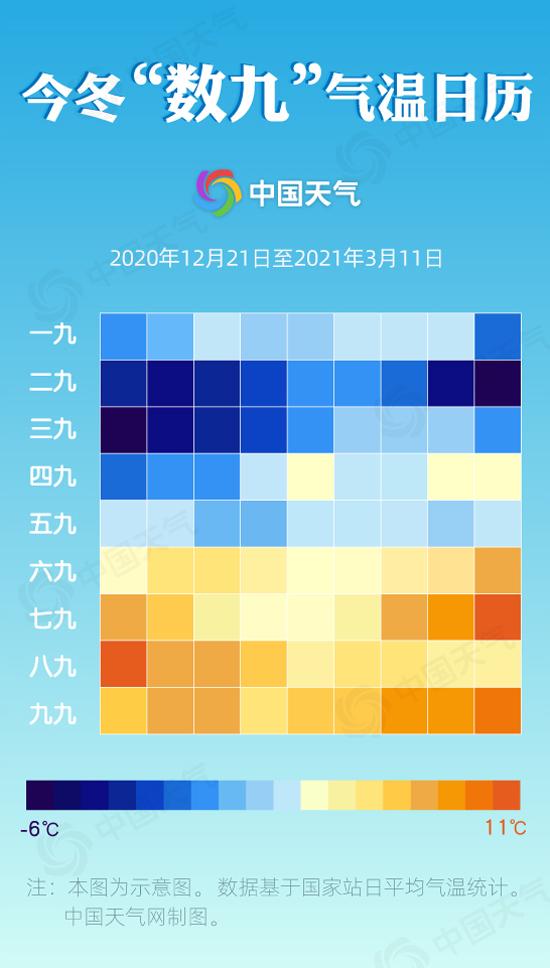 微信图片_20210312143750.jpg