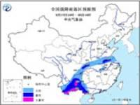 暴雨蓝色预警:广西云南贵州局地将有大暴雨