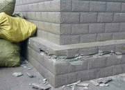 康定地震2人亡54人伤 震区今明有小雨雪
