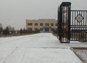 冷空气再袭内蒙古 部分地区气温将低于-30℃