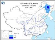 暴雪蓝色预警:黑龙江中部局地有暴雪