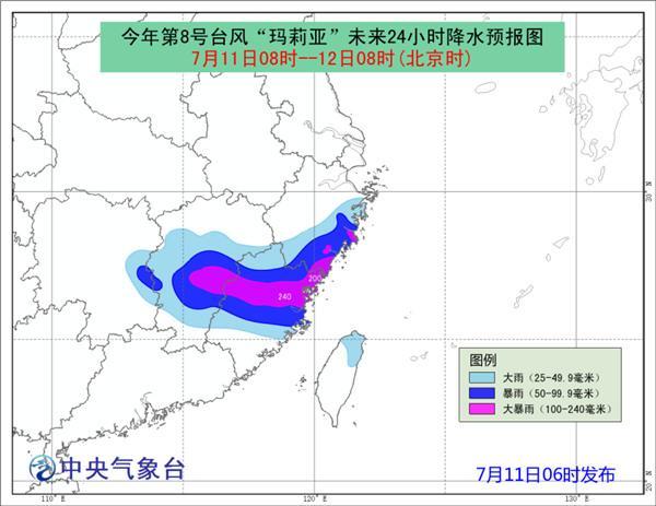 """强台风玛莉亚""""陆福建黄岐半岛 风雨持续致高铁停运"""
