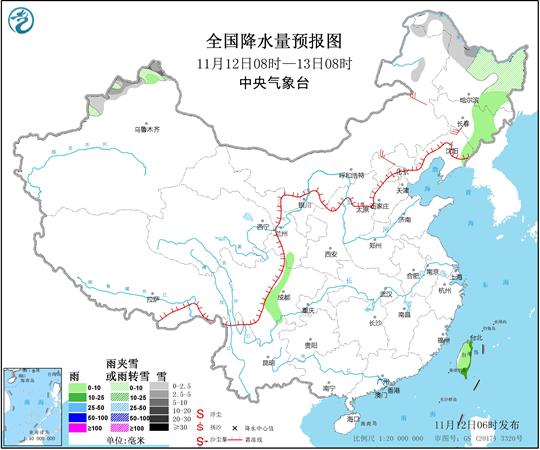 全国大部持续偏暖 东北内蒙古等局地雨雪又起