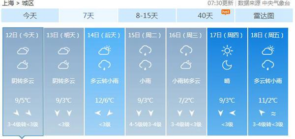 上海2_副本.jpg