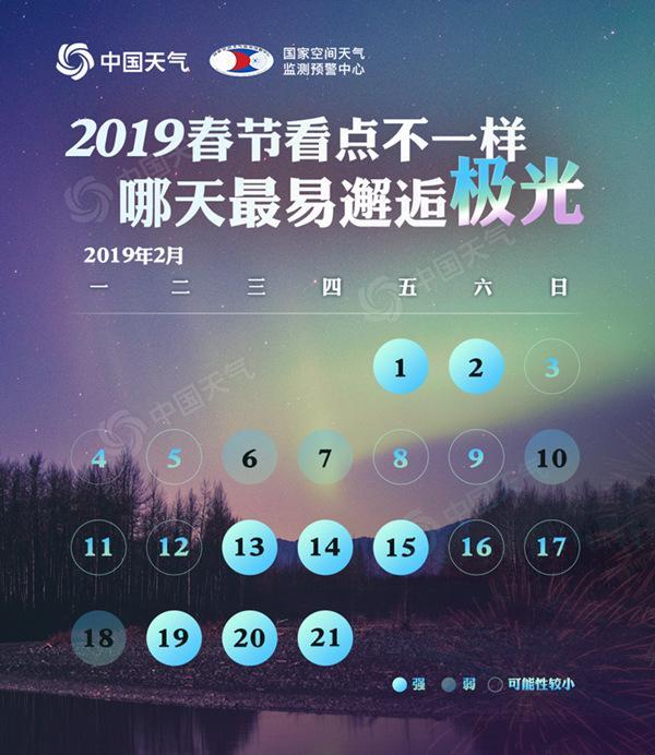 QQ图片20190131183520.jpg