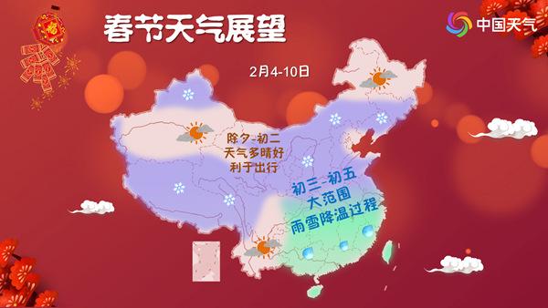 假期前期苹果彩票pk10利出行 初二起冷空气来袭
