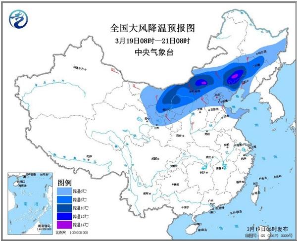 全国大部气温急升猛降 风沙雨雪齐袭北方
