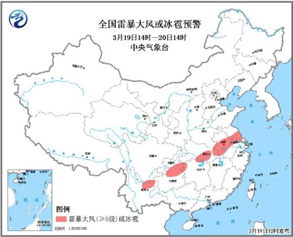 换季式寒潮来袭风沙雨雪齐至 东北江南等地降温超15℃