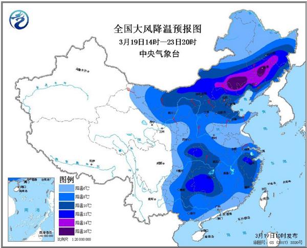 寒潮蓝色预警 中东部自北向南?#32676;?#38477;温6至10℃