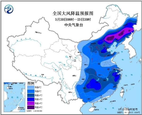 寒潮蓝色预警 中东部降温6至10℃局地12℃以上