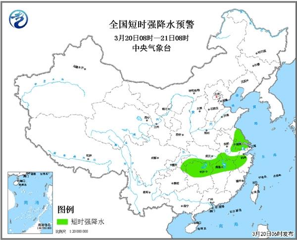 强对流天气蓝色预警 湖南浙江等8省市有短时强降水