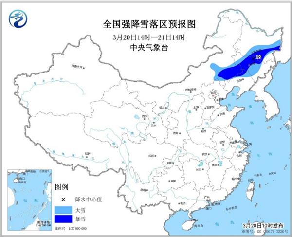 暴雪蓝色预警 内?#26194;?#36797;宁吉林黑龙江有大雪或暴雪