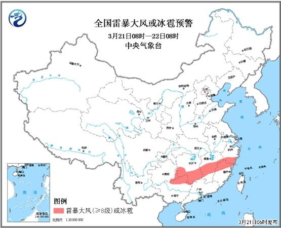 强对流黄色预警:浙江湖南等地有雷暴大风或短时强降水
