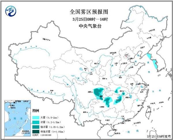 大雾黄色预警:四川贵州湖南湖北等地将有强浓雾