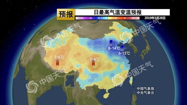 2股冷空气接连登场 北京浙江等降幅超10℃